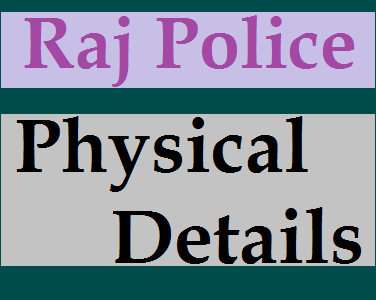 Rajasthan Police PET Date, Physical Test Admit Card