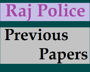 Rajasthan Police Previous papers, Old papers in Hindi